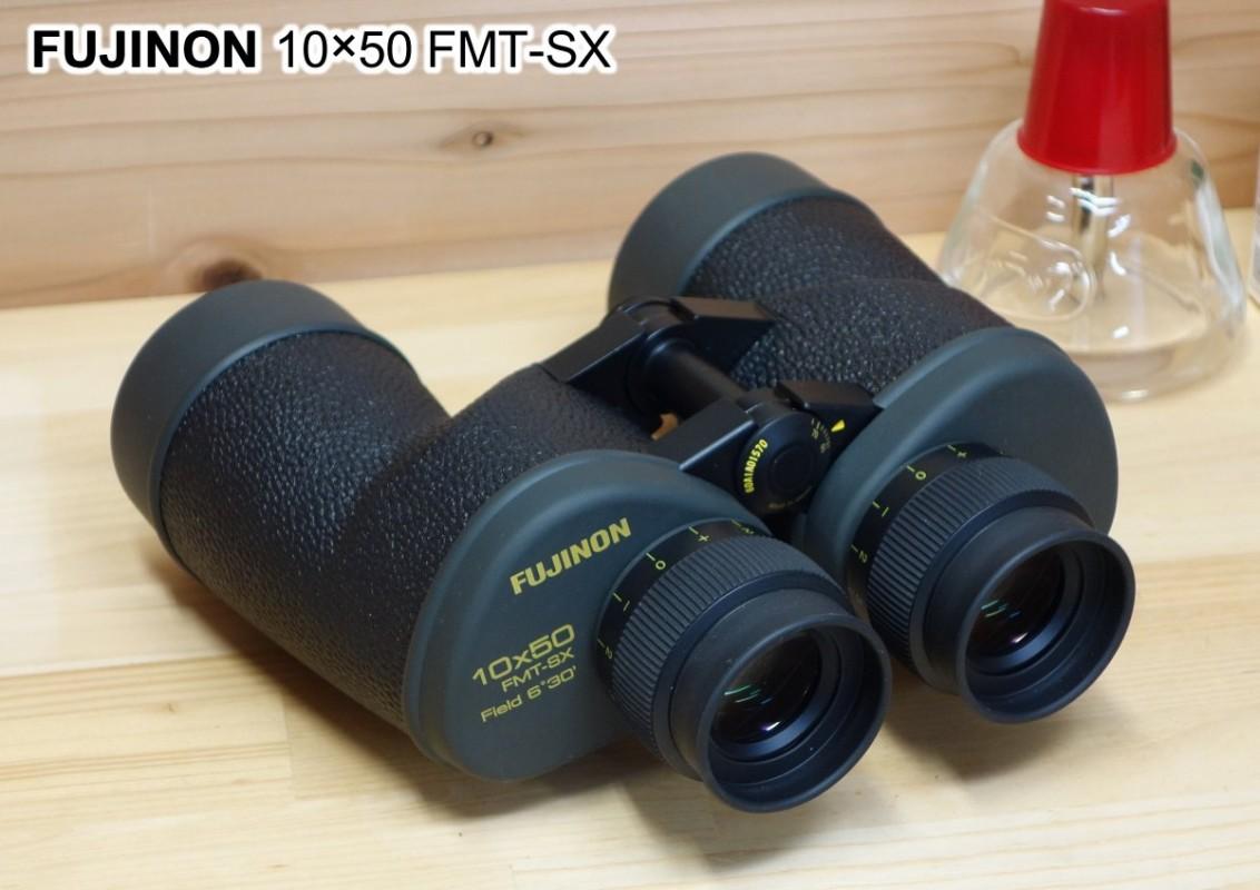 fujinon_fmt_sx_10_50