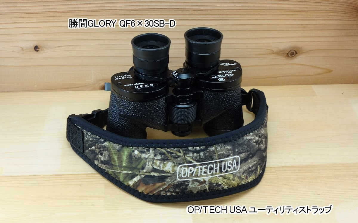 katsuma_optech
